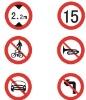Metal Traffic Sign