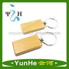 Blank Custom Design Wooden Rectangle Revolving Key Ring Split
