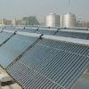 copper heat pipe Vacuum tubes solar collector-Zhejiang Wakin Solar Energy Technology Co., Ltd.