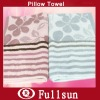 100% Cotton Non Twist Jacquard Pillow Towel
