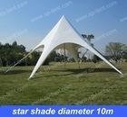 star shade dia. 10m weight 44kg and 0.17cbm