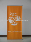 L banner with retractable pole(JCB3-5)