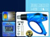 2000W LCD heat gun / hot air gun / electric heat gun / hot gun