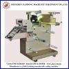 JH-300 automatic UV coating machine