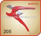 pvc pipe cutter ,ppr scissor