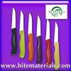 Best Hardness Ceramic Knife(P2 Series )