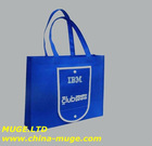 NonWoven Bag,Non-woven shopping bag