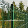 anti-climb wire mesh fence ( direct manufacturer )