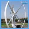 2012 Newest Vertical Axis Wind Turbine Generator (Curved Blade)