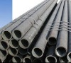 Steel Pipe For ship