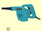 Factory supply 600W Electric dust blower
