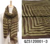 2013 Printed fashion scarf