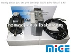 Grinding machine parts 10V speed & torque control moteur electric 1.0kw