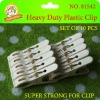 Super Laundry Plastic Clips