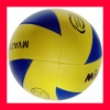 PVC Volleyball (HD-V MVA200B)