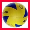PVC Volleyball (HD-V MVA200B)
