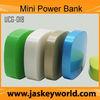 aluminum power bank
