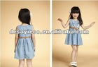DSW191 WOVEN GIRL'S DRESS