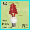 H002 Mini Tower Light