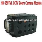 30x camera module 650TVL IR cut Auto Iris