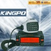 New mobile!!! DG-79 50W power vhf digital two way radio