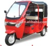 electric vehicle with high quality