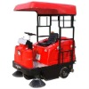 electric floor sweeper