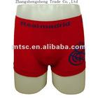 Hot red,free sample,Men's Microfiber Seamless Boxer Briefs Sports Underwear