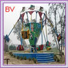 Attraction ! Amusement Park Flying Swinger/Flying Chairs Kiddie Ride