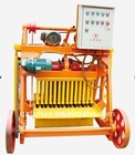Brick making machine,block machine,brick machine,concrete block machine,hollow brick machine,mobile block machine