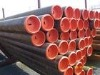 Hot seamless petroleum casing pipe