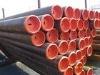 Hot seamless petroleum casing pipe