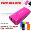 D5200 mobile power bank