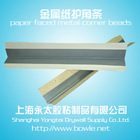 Paper Faced Corner Beads