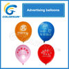 "12"" latex balloons for advertising"