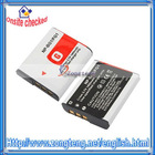 Hot Sales !! 3.7V 1400mAh Digital Camera Battery for Sony NP-BG1 DSC-N1 DSC-N2 DSC-W30
