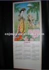 Calendar Scroll
