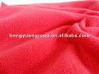 High-tech Polar Fleece Fabric