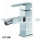 New square brass bathroom bidet faucet and shattaf 11F-108
