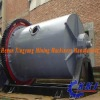 Update rotary ball mill with professional supplier