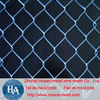 2 Inch Chain Link Fence (factory)