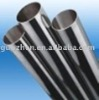seamless stainless steel tube
