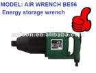 hot sale BE56 Hot industrial wrench pneumatic torque wrench