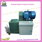 China supplier of CE charcoal briquette machine