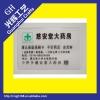 PVC Card Bag/PVC Card Holder/Credit Card Holder
