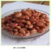 canned red kidney bean
