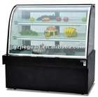Luxury free standing double arc cake display CW-1200