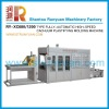 2012 New Design RY Plastic Vacuum Forming Machine