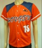 sublimation baseball jersey
