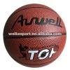 High quality PU Basketball